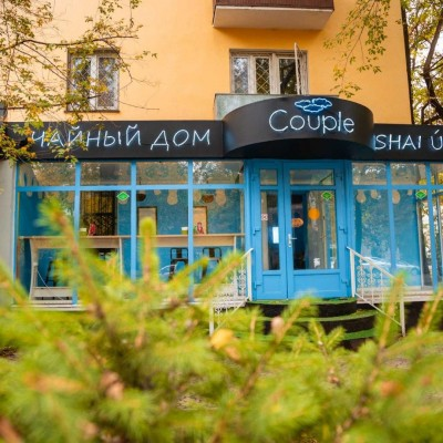Сотрудничество с Bubble Tea Almaty