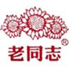 Хайвань чайная фабрика