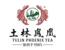 Tulin tea factory