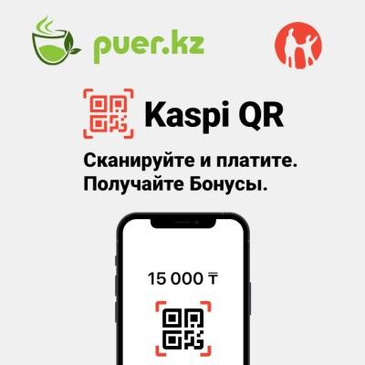 Добавлены новые методы оплаты Kaspi