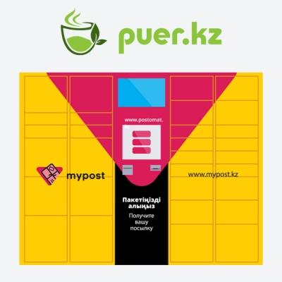 Новый партнер - оператор постаматов Mypost.kz