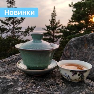 Новое поступление чая: весна 2019