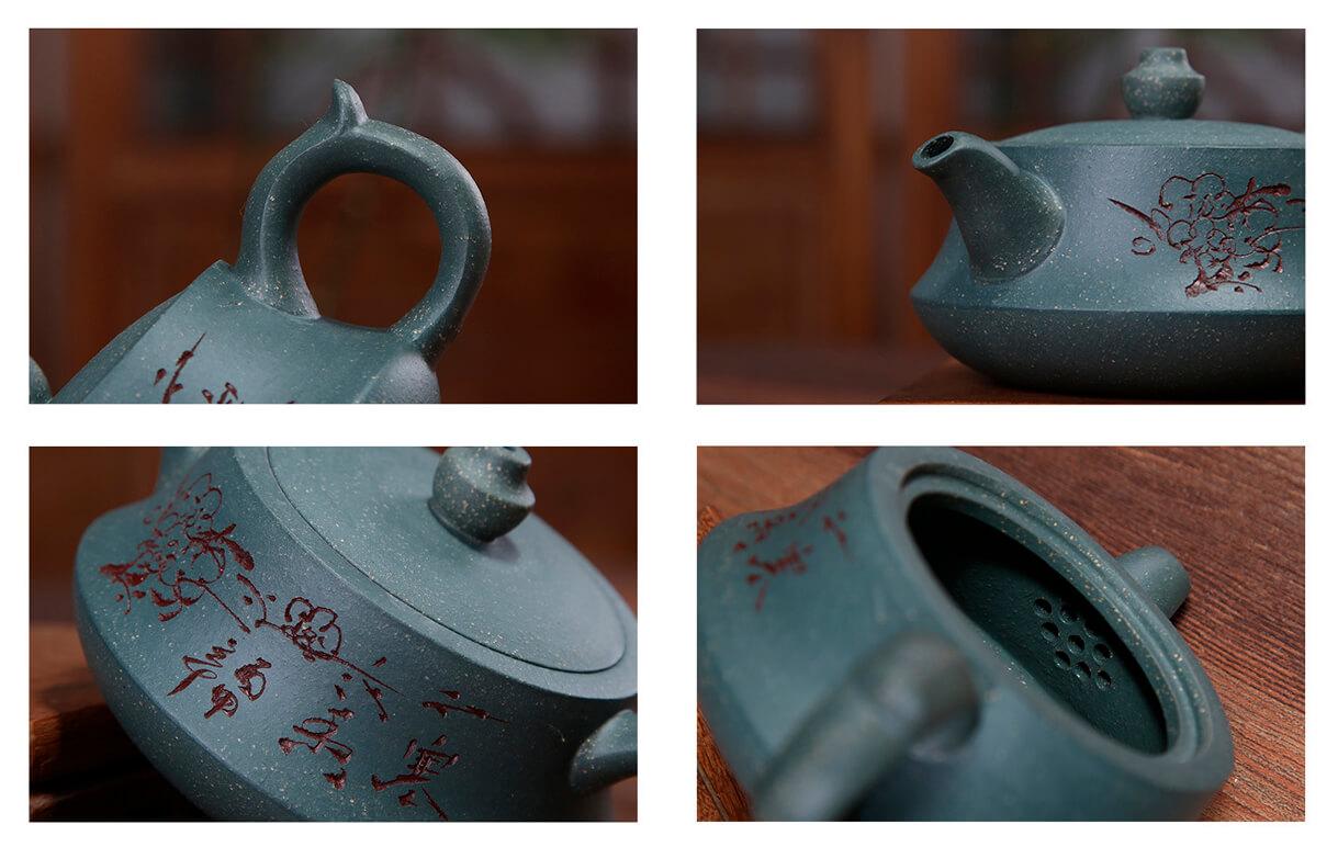 Синий чайник люйни