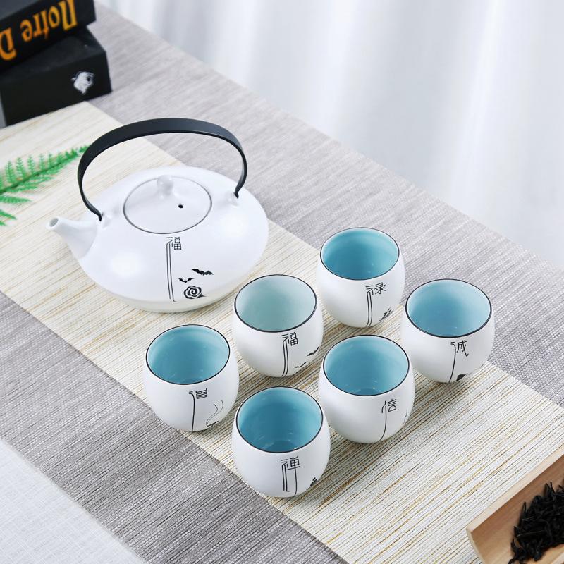 Чайный сервиз белый гармония