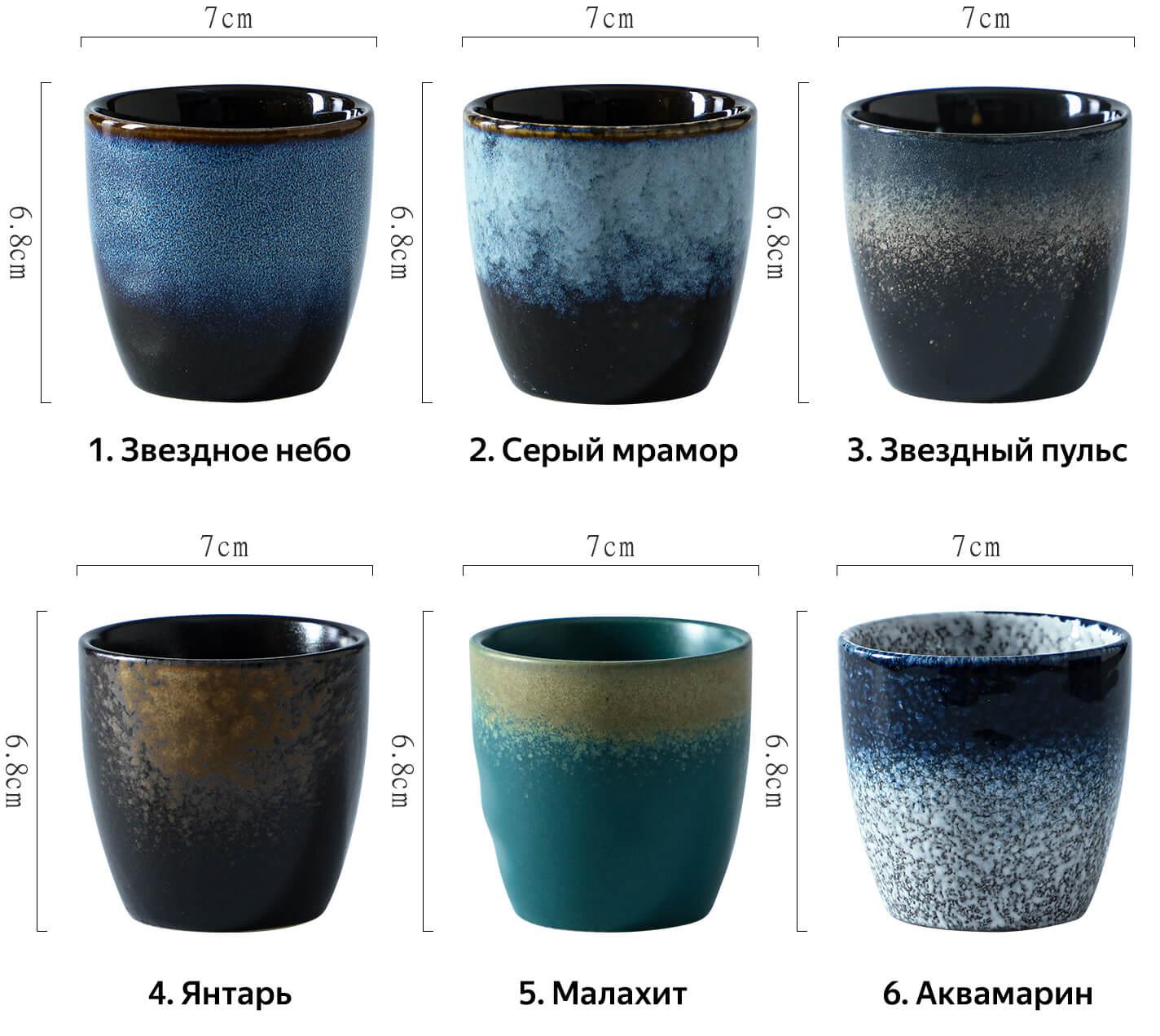 мраморные пиалы стаканы